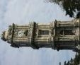 Dolmabahce-Saat-Kulesi