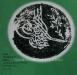 muhr-sultan-abdulmecid
