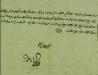 satilan-evrak-tahrirat