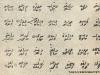 satilan-evrak-timar-kaydi